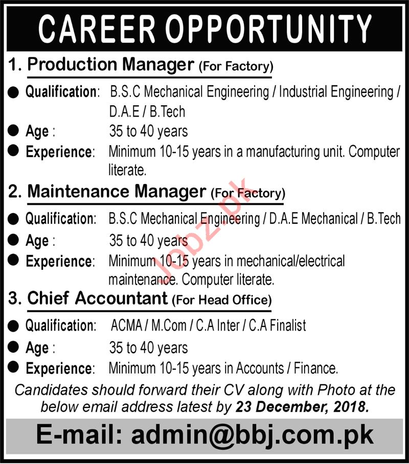 BBJ Pipe Industries Limited Production Manager Jobs