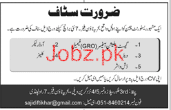 Guest Relation Officer, Waiter, Dish Washer Job Opportunity