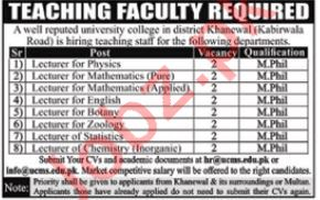 Physics Lecturer Careers at Private University College