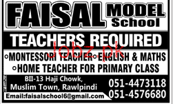 Teacher Job in Faisal Model School