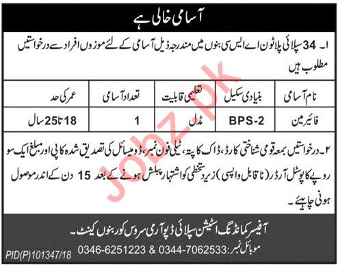 Station Supply Depot Army Service Corps Bannu Cantt Jobs