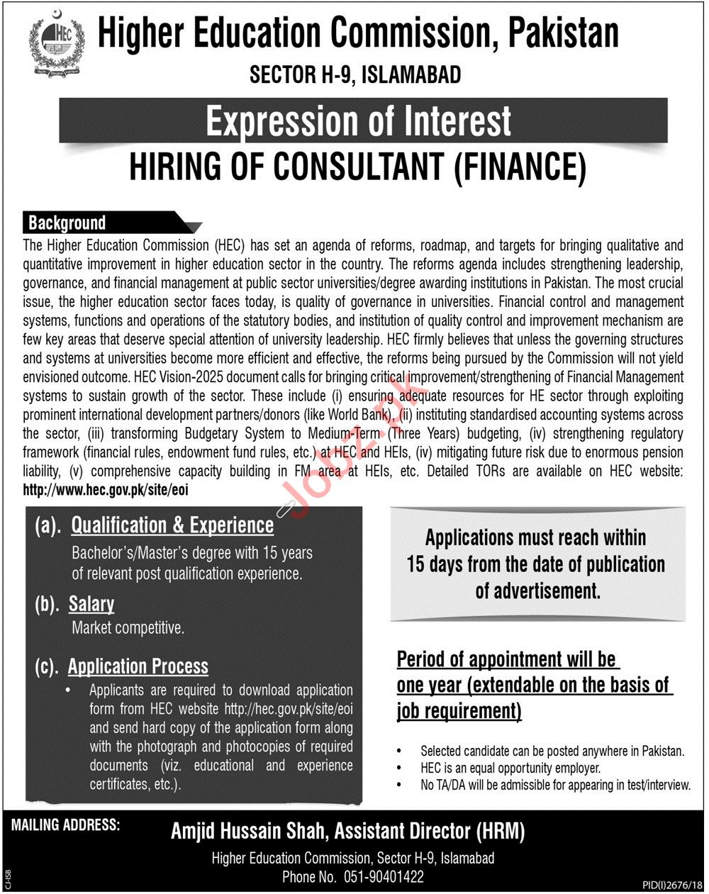Higher Education Commission HEC Islamabad Jobs 2019