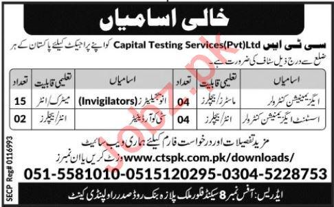 CTS Capital Testing Service Pvt Ltd Jobs 2019 in Rawalpindi