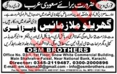 House Maid Job 2019 In Saudi Arabia