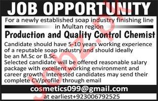 Production & Quality Control Chemist Jobs 2019 in Multan