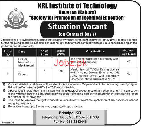 Instructor and Driver Job in KRL Institute of Technology