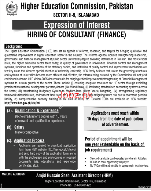 AJK Higher Education Commission HEC Jobs 2019