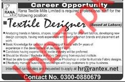 Textile Designer Job 2019 In Lahore 2020 Job Advertisement Pakistan