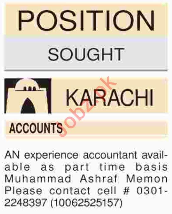 Dawn Sunday Classified Ads 16th Dec 2018 for Accounts Staff