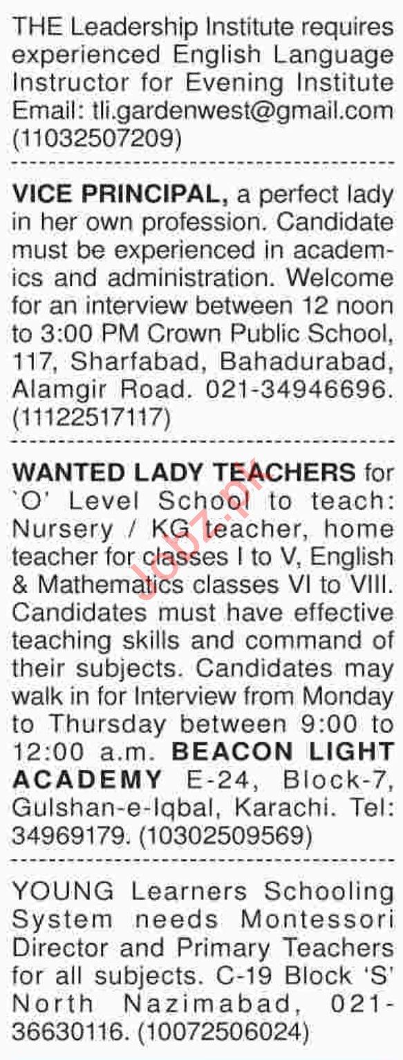 Dawn Sunday Classified Ads 16th Dec 2018 Educational Staff