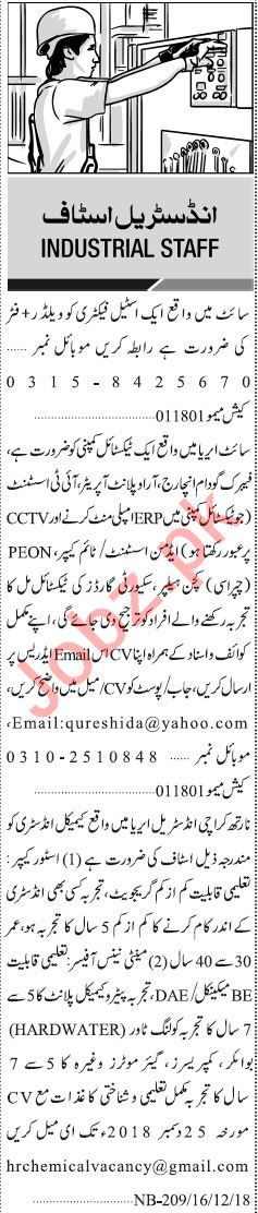Jang Sunday Classified Ads 16th Dec 2018 Industrial Staff