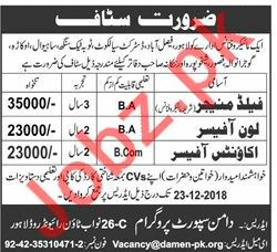 Field Manager, Loan Officer & Accounts Officer Jobs 2019