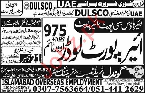 Airport Loader Jobs 2019 in UAE