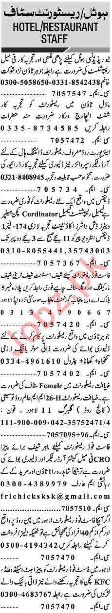 Jang Sunday Classified Ads 16th Dec 2018 Restaurant Staff