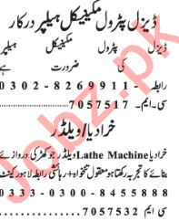 Jang Sunday Classified Ads 16th Dec 2018 for Technical Staff