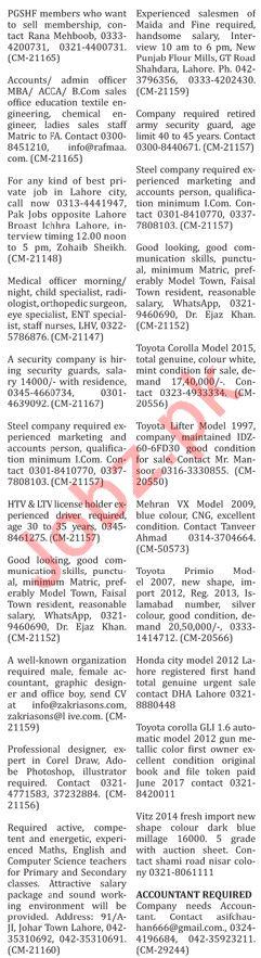 The Nation Newspaper Miscellaneous Jobs 2019 For Karachi