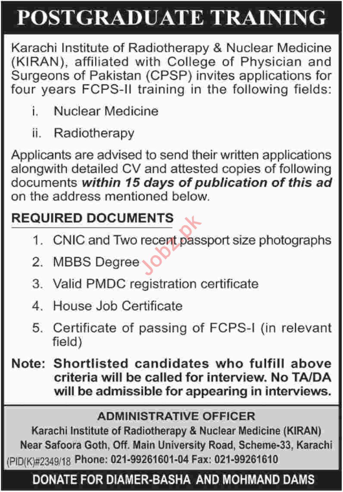 Kiran Hospital Karachi Jobs 2019 for Medical Specialist
