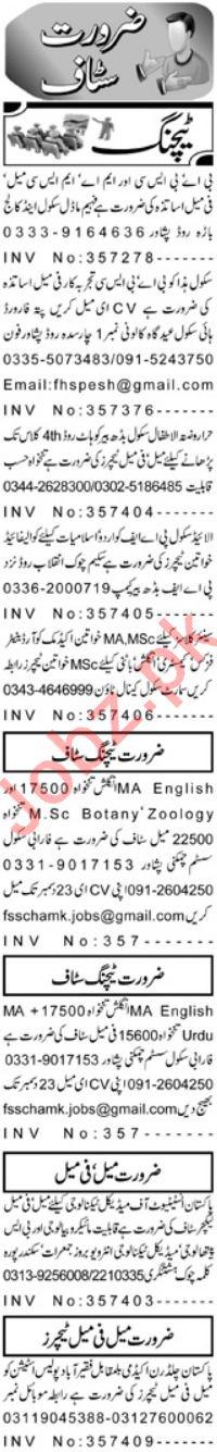 daily aaj newspaper classified teaching jobs 2019 job