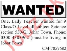 Lady Teacher Jobs 2019 in Lahore