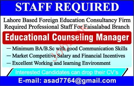 Educational Counseling Manager Jobs in Private Company