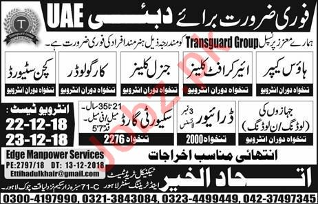 House Keeper, Aircraft Cleaner & General Cleaner Jobs 2019