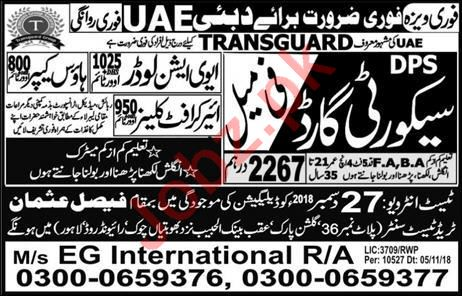 Security Guard, Aviation Loader & House Keeper Jobs 2019