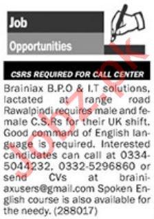 Customer Sales Representatives Jobs 2019 in Rawalpindi
