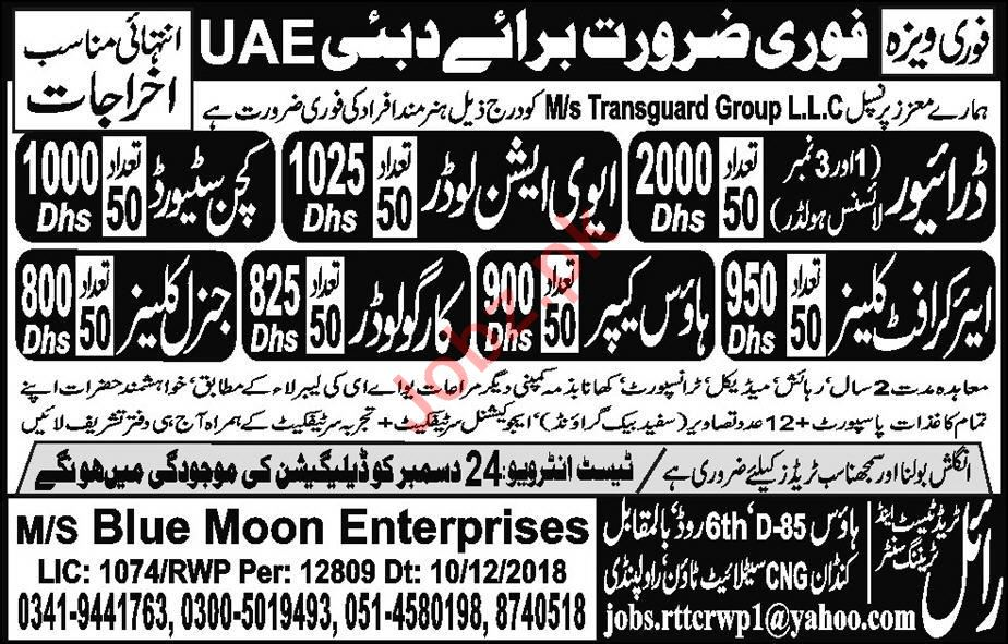 Driver, Aviation Loader, Aircraft Cleaner, House Keeper Jobs