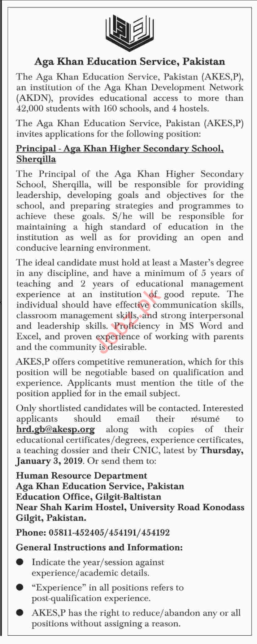 Aga Khan Education Services Principal Jobs