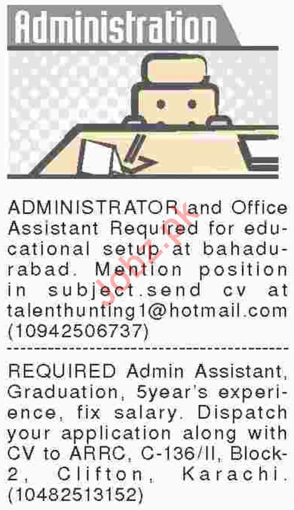 Dawn Sunday Newspaper Admin Classified Ads 23/12/2018