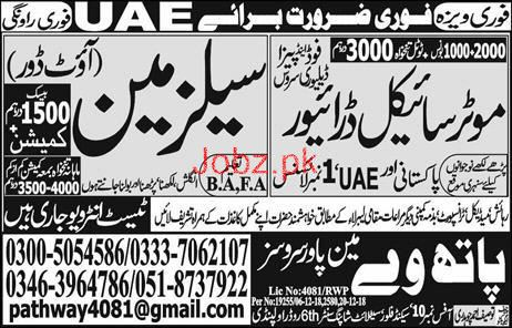 Salesman and Motor Cycle Drivers Job Opportunity