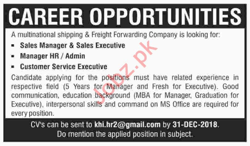 Sales Manager Jobs at Shipping and Freight Forwarding Co