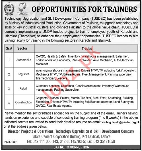 QA Trainees Required at TUSDEC