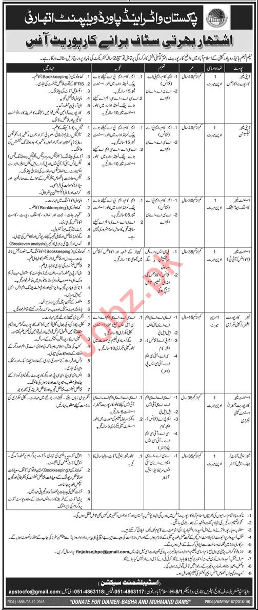 Deputy Manager Corporate Accounts Careers at WAPDA