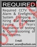 ELV Engineer Jobs at CCTV Fire alarm Company
