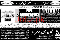 Pipe Fitter and Pipe Fabricator Job Opportunity