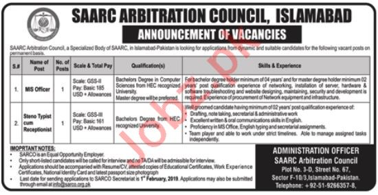 SAARC Arbitration Council Islamabad Jobs 2019 MIS Officer