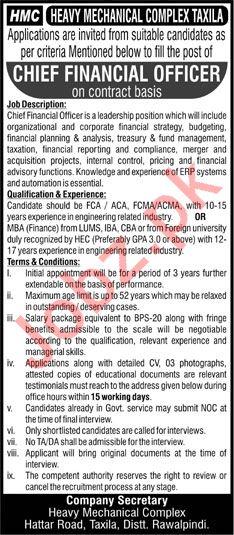 HMC Taxila Jobs 2019 for Chief Financial Officer