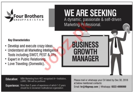 Four Brother Lahore Jobs 2019 for Business Growth Manager