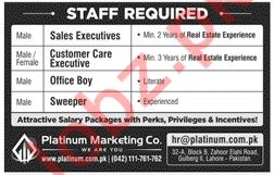 Platinum Marketing Company Jobs 2019 in Lahore