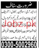 LTV Driver Job Opportunity