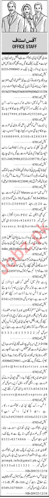 Jang Sunday Classified Ads 23rd Dec 2018 for Office Staff
