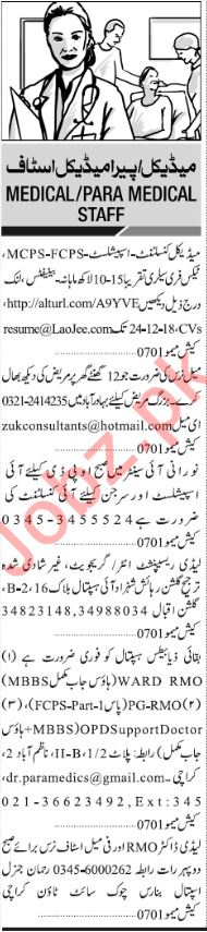 Jang Sunday Classified Ads 23rd Dec 2018 for Medical Staff