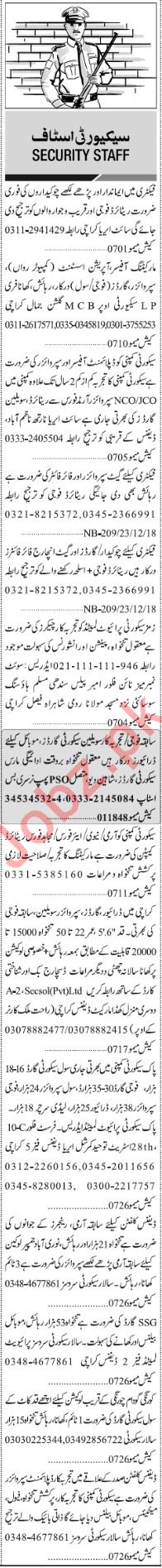 Jang Sunday Classified Ads 23rd Dec 2018 Security Staff