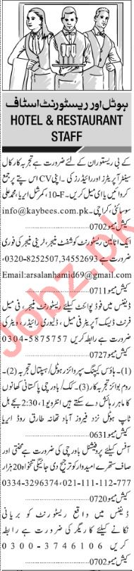 Jang Sunday Classified Ads 23rd Dec 2018 for Hotel Staff