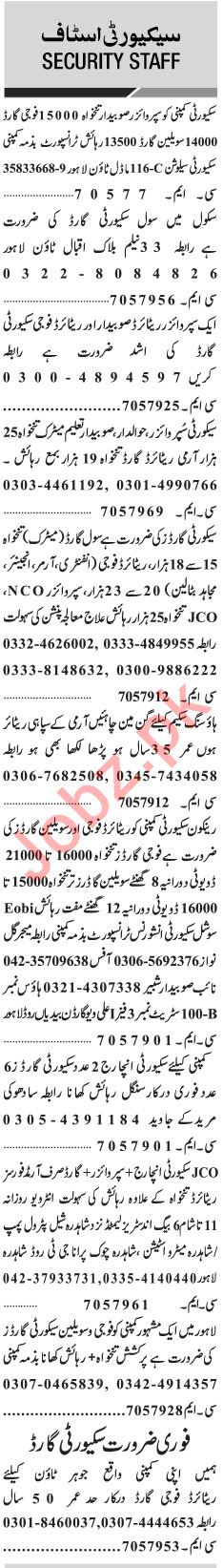 Jang Sunday Classified Ads 23rd Dec 2018 for Security Staff