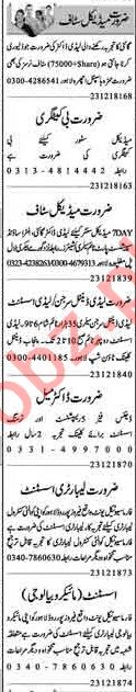 Dunya Sunday Classified Ads 23rd Dec 2018 for Medical Staff