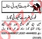 Nawaiwaqt Sunday Classified Ads 23rd Dec 2018 Security Staff