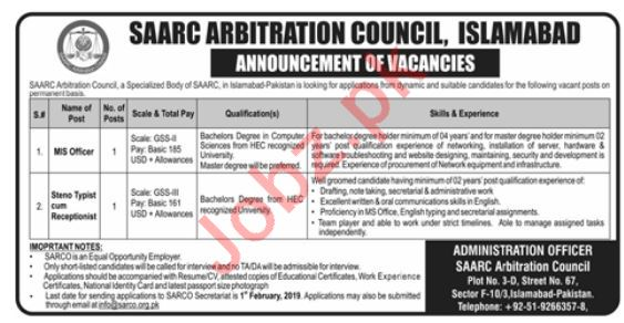 SAARC Arbitration Council Islamabad Jobs 2019