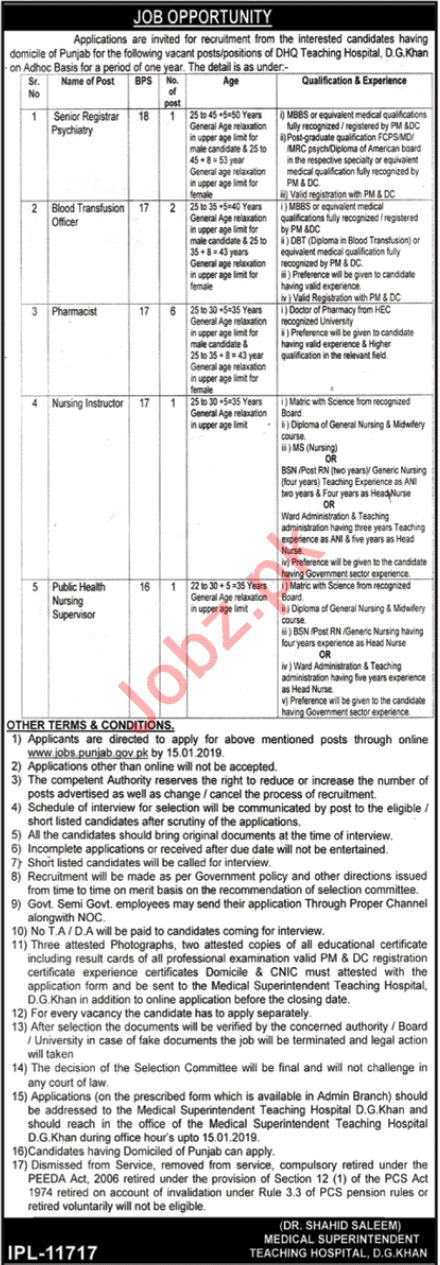 DHQ Teaching Hospital D G Khan Jobs 2019 for Pharmacist